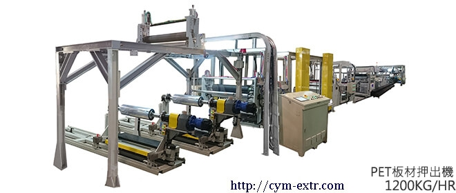 PP PS PET Sheet Extrusion Machine